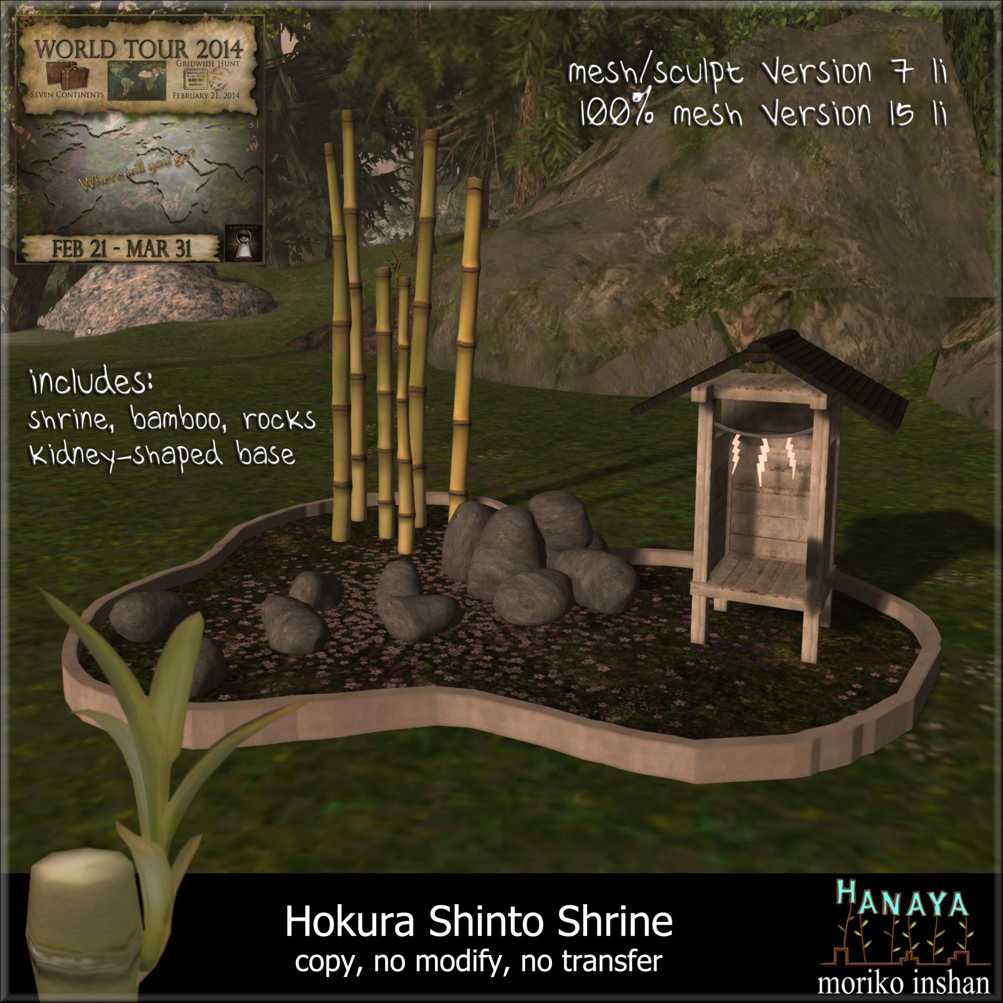 Hanaya-Hokura-Shinto-Shrine-for-hunt