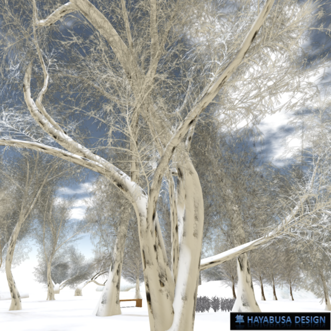Hayabusa Design - Winter 2014-2015 - 1
