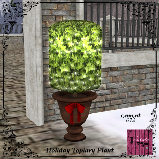 jewelry garden - holiday topiary
