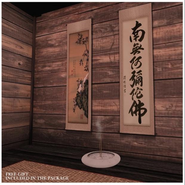 Xiasumi - free gifts